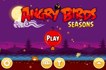 File:Angry-Birds-Seasons-Mooncake-Festival-Main-Screen-340x226-1-.jpg