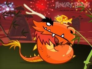 File:Mighty Dragon 002.jpg