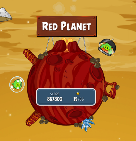 Archivo:Redplanet.png