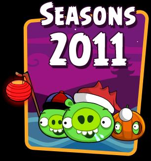 Archivo:Seasons 2011.png