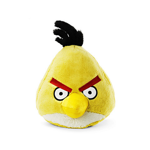 File:Yellow Bird.jpg