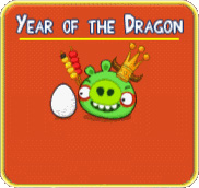 File:Year of the Dragon icon siz.jpg