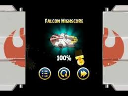 File:Mighty Falcon .jpg