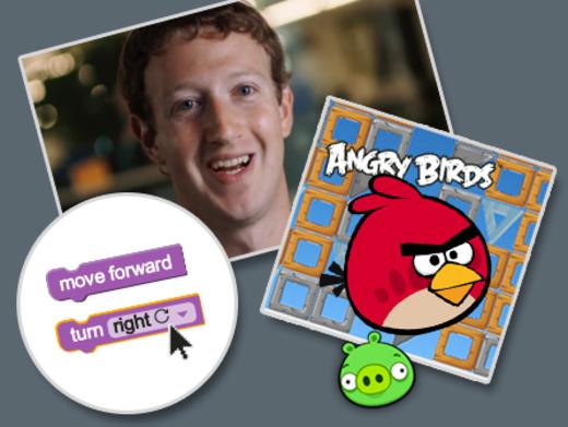 File:AngryBirdsCode.jpg