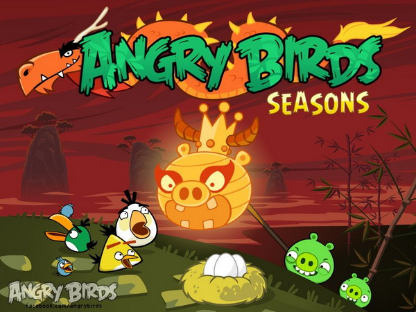 File:Angry-Birds-Seasons-Year-of-the-Dragon.jpg