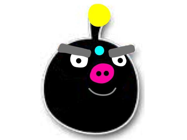 File:Cow -2.jpg