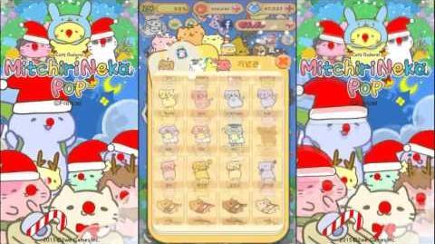 MitchiriNeko Pop - Cute cat Puzzle Game!