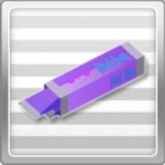 File:Refreshing Chewing Gum 10.jpg