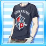 Emblem T - Navy
