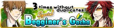 Beginner's Gacha Banner