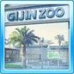 Gijin zoo ,orning