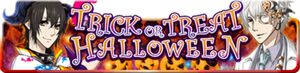 TRICK or TREAT HALLOWEEN - Banner