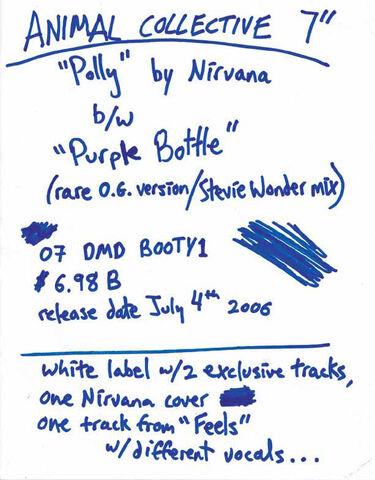File:Purple bottle.jpg