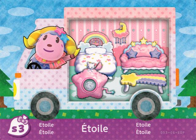 File:S Amiibo 3 Étoile.png