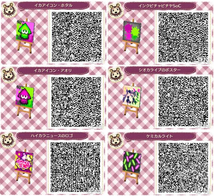 Blog utilisateur:Sumwin/Splatoon x Animal Crossing : Ayo et Oly ! | Animal Crossing Wiki ...