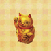 File:Lucky-gold-cat.jpg
