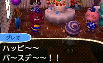 File:Rasher ACNL Villager Birthday.jpg