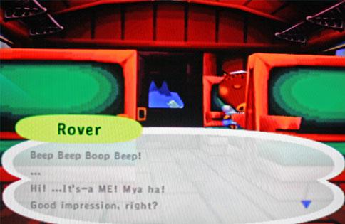 File:Rover (PG).jpg
