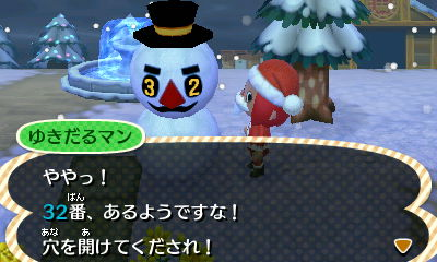 File:Papa snowman.jpg