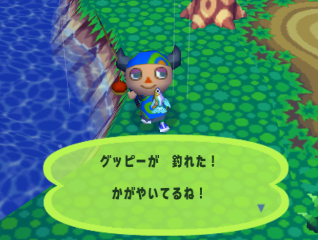 File:Guppy animal forest e plus.png