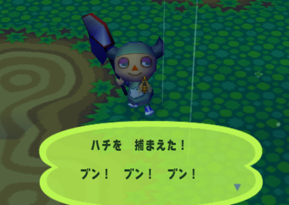File:Bee (Animal Forest e+ caught).PNG