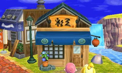 File:Shop4.JPG