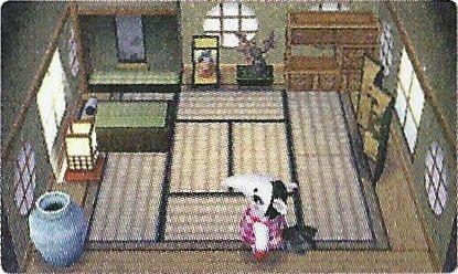 Fichier maison animal crossing wiki fandom for Meubles japonais acnl