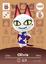 Amiibo 143 Olivia