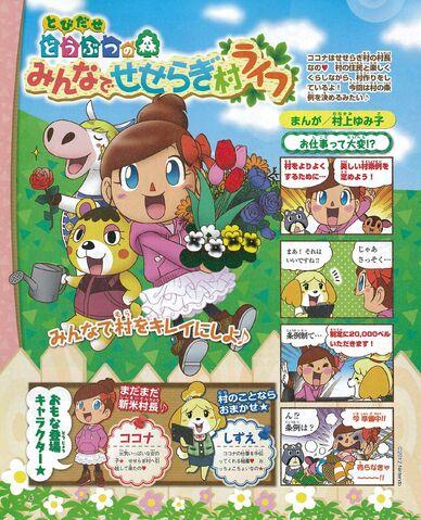 File:Morimanga1.jpg