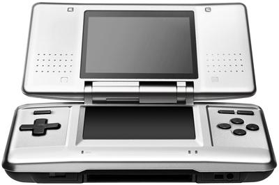 File:Nintendo-ds-1.jpg