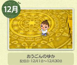 File:Golden floor.jpg