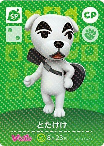 File:Amiibo 405 K.K. Slider.JPG