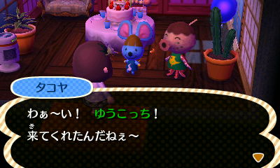 File:Zucker ACNL Birthday.jpg