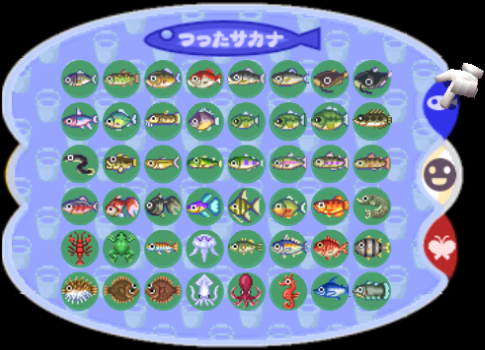 File:ALL the fish animal forest e plus.png