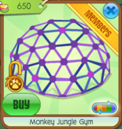 MonkeyJungleGym Purple(5)