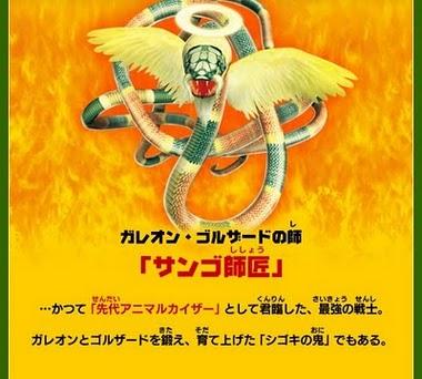 File:Angel snake.jpg