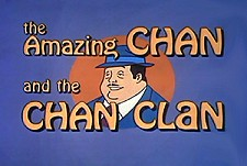 The amazing chan and the chan clan title card