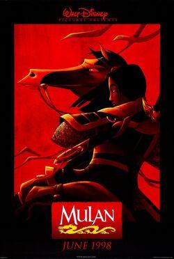 Mulan movie poster version one