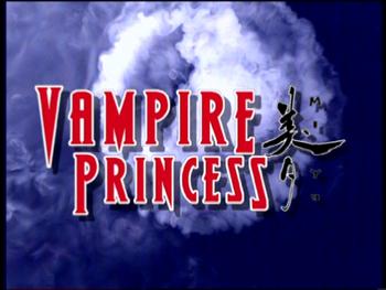 Vampire Princess Miyu title