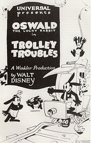 Trolley-Troubles-theatrical-release-poster