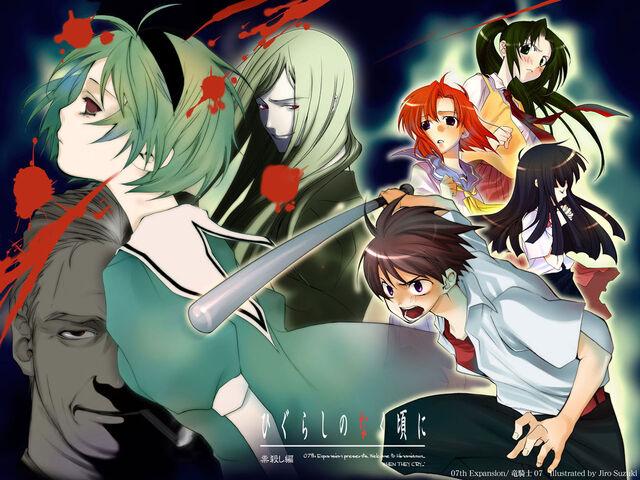File:Higurashi no naku koro ni wallpaper 2-normal.jpg