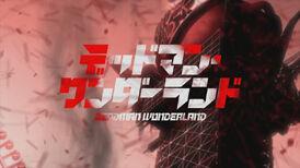 Deadman-Wonderland-title-screen