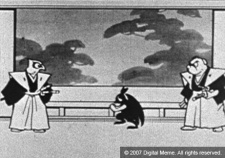 File:Komori.jpg
