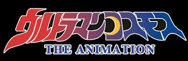 Ultraman-cosmos-the-animation-logo