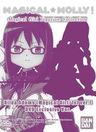 Bandai-magical-girl-figurine-collection-6-ex