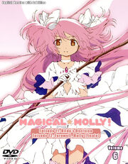 Magical-molly-official-DVD-cover-vol-6