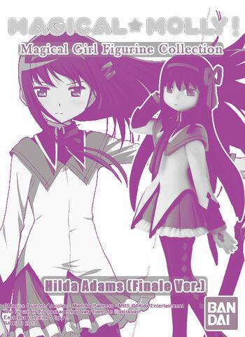 File:Bandai-magical-girl-figurine-collection-EX.jpg