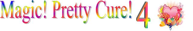 File:MPC4 logo.png