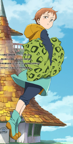 File:270px-King anime art.png