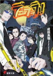 Durarara!! vol01 Cover